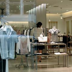 Groß- und Einzelhandel