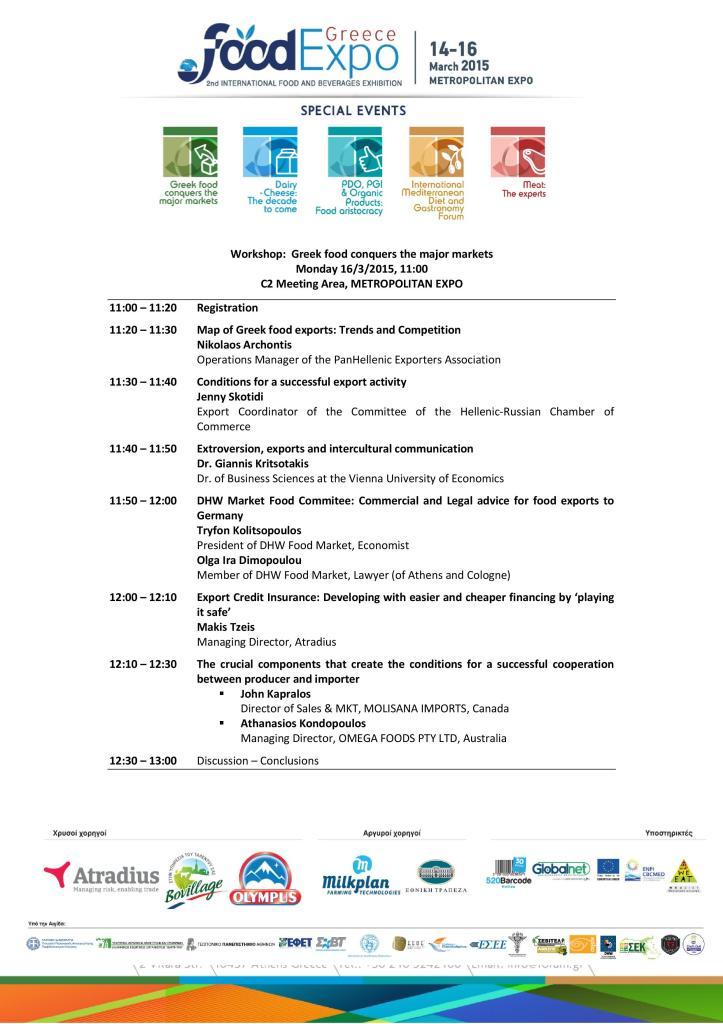 Workshop Athens 16.03.2015